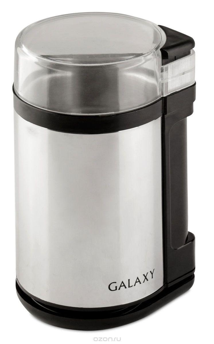 Кофемолка Galaxy GL-0901