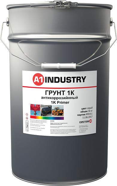 EuroMix Грунт 1К алкидный антикоррозионный 1K Primer, серый, 30кг.