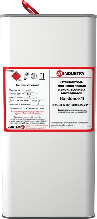 EuroMix Отвердитель для ЭП ЛКМ Hardener № 11 для грунта, 4,2кг.