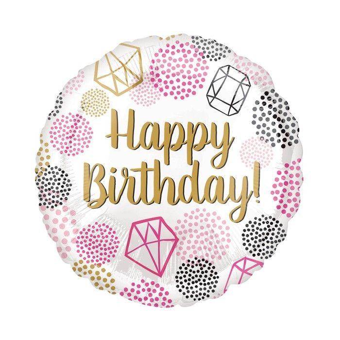 Happy birthday (роз/зол),Круг