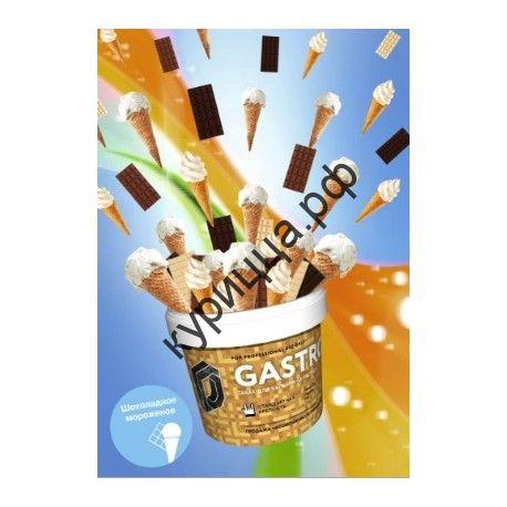 D-Gastro «Шоколадное мороженное  » 1гр.