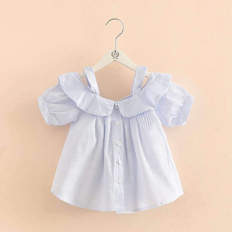 Рубашка  BABYKIDS ELEMENT 8287