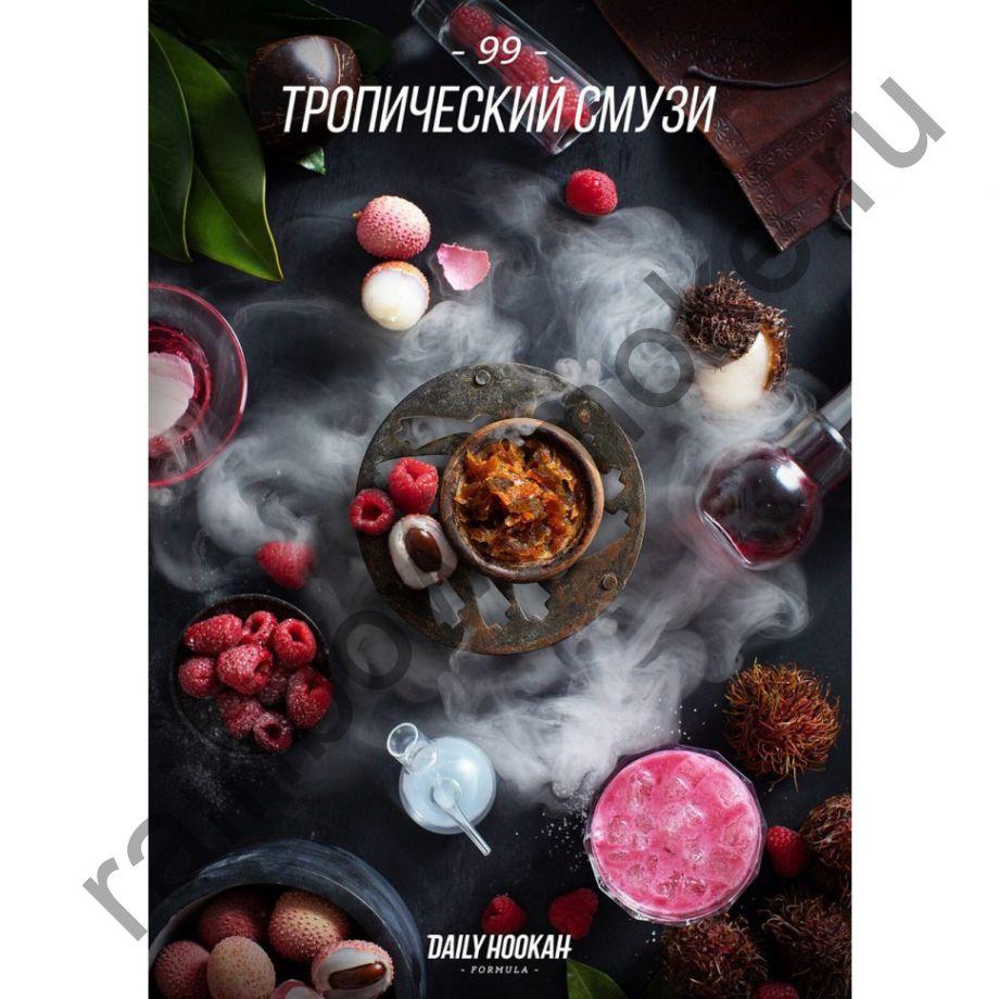 Daily Hookah 60 гр - Тропический смузи (Formula 99)
