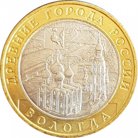 10 РУБЛЕЙ 2007 ГОДА - ВОЛОГДА ММД (МЕШКОВАЯ) UNC