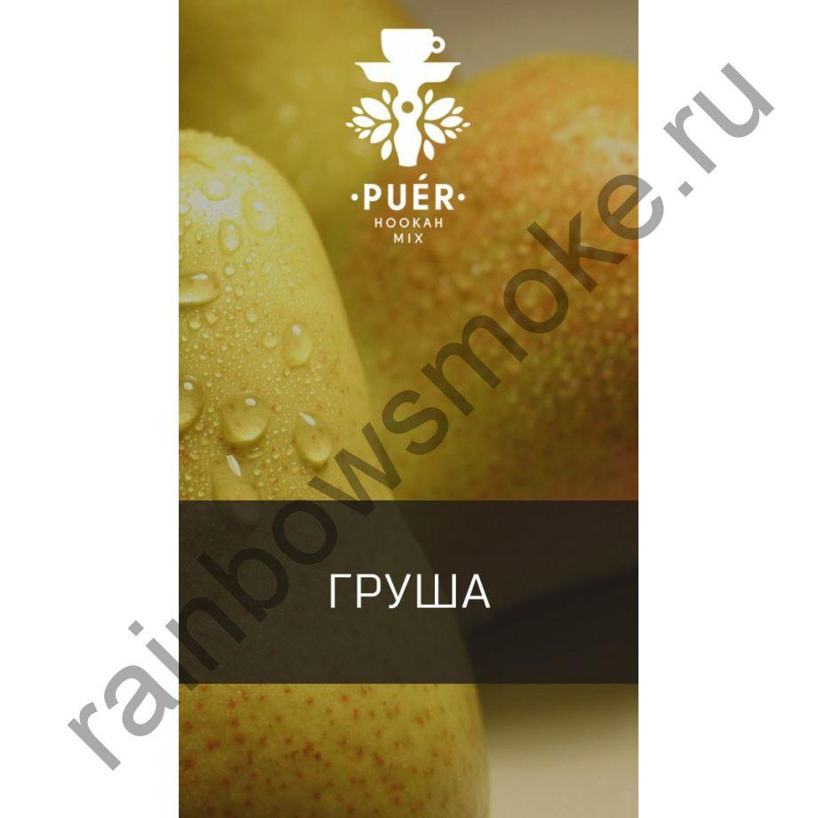 Смесь Puer 100 гр - Cool Pear (Груша)