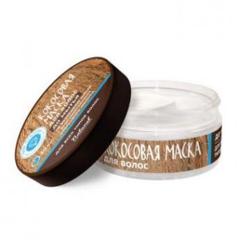 Натуральная маска для волос Кокосовая до мытья волос. 150 гр