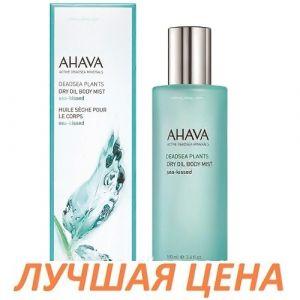 "Ahava Сухое масло для тела ""Поцелуй моря"" sea kissed Deadsea Plants, 100 мл."