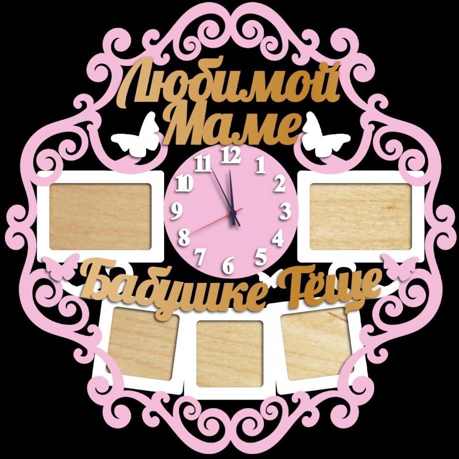 Часы настенные лучшей бабушке