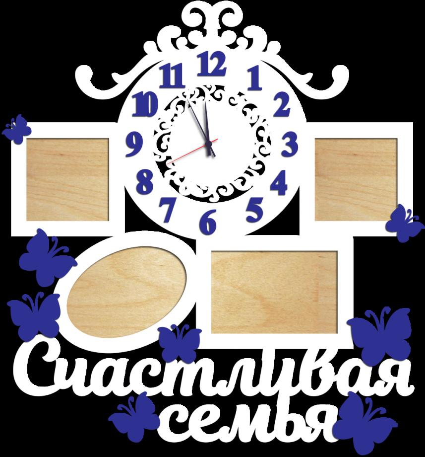 Часы с фоторамками настенные 25