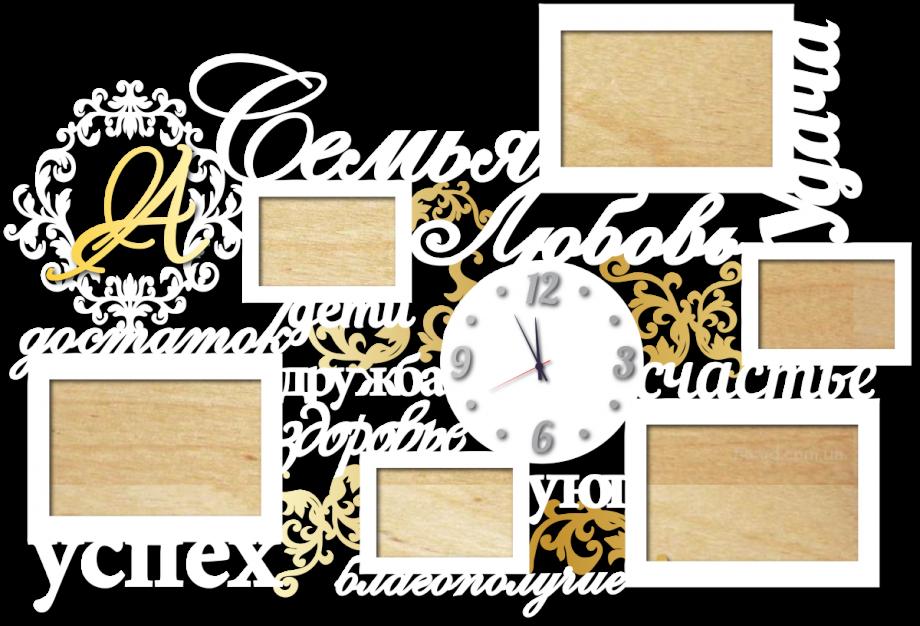Часы настенные с фоторамками и семейным гербом