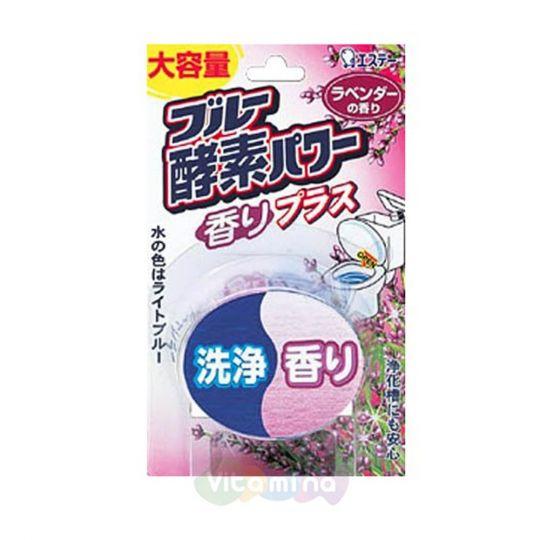ST Таблетка для унитаза очищающая и ароматизирующая (Лаванда) 120 гр