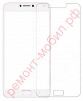 Защитное стекло для Asus Zenfone 4 Max ( ZC520KL )