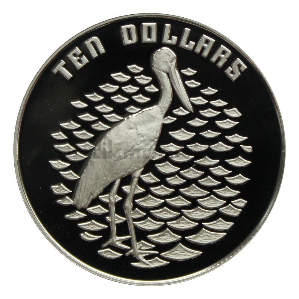 10 долларов 1991 Австралия аист Джабиру