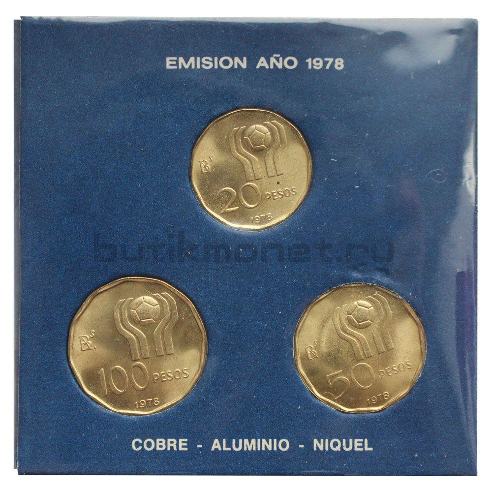 Годовой набор монет 1978 Аргентина Чемпионат мира по футболу (3 монеты)
