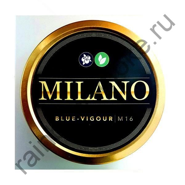 Milano 100 гр - M16 Blue Vigour (Синяя Энергия)