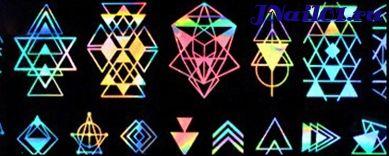 Лазерная фольга Геометрические фигуры