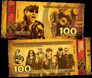 100 РУБЛЕЙ ПАМЯТНАЯ СУВЕНИРНАЯ КУПЮРА - Группа SCORPIONS - золото