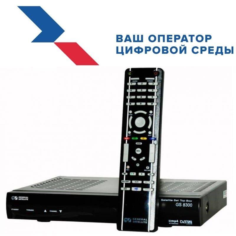 Спутниковый ресивер GS 8300N (M)