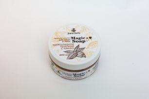 """Мягкое мыло для лица и тела Magic Soap """"Шоколадное пралине с какао"""" 200мл"""