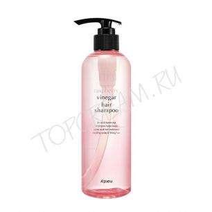 Raspberry Vinegar Hair Shampoo Шампунь с малиновым уксусом 550мл