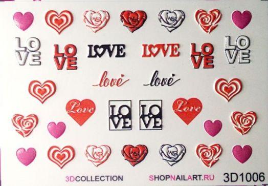 3D Слайдер-дизайн - 1006 - Сердечки и надписи Love