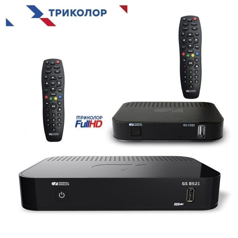 Триколор ТВ ресивер на 2 ТВ