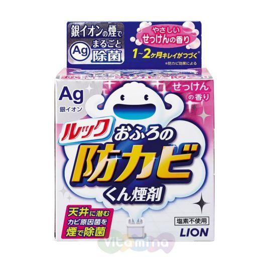 Lion Дымовая шашка для удаления грибка в ванной комнате с ароматом мыла , 5 гр