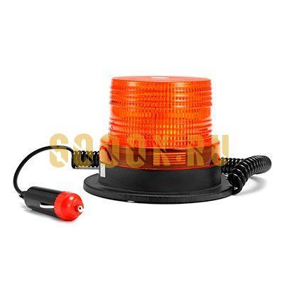 Проблесковый маяк оранжевый 95