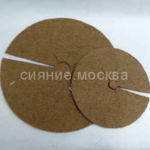 Кокосовое волокно в кругах, диаметр 40 см.,