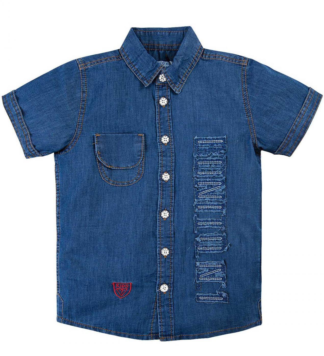 Джинсовая рубашка для мальчика Bonito Jeans синий