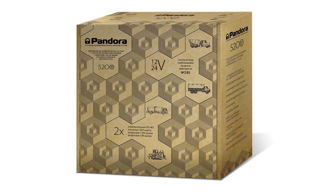 Pandora DX 5200 автомобильная сигнализация