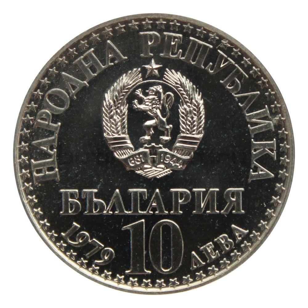 10 левов 1979 Болгария Первый совместный полет в космос