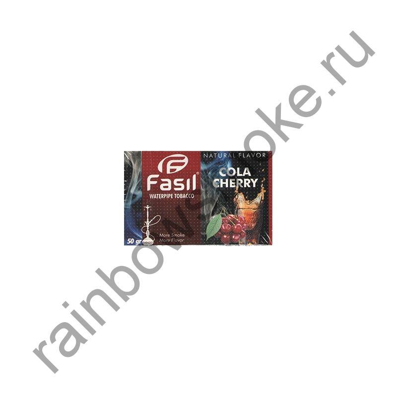 Fasil 50 гр - Cola Cherry (Кола с Вишней)