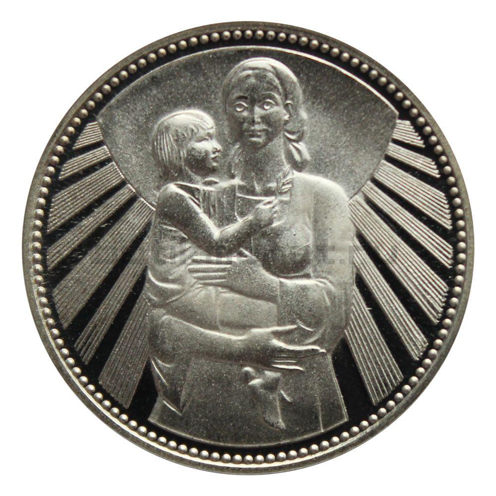 25 левов 1981 Болгария Мать и дитя