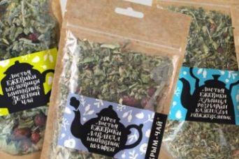 Травяной сбор Ассорти №3  с лавандой 70 гр крафт пакет