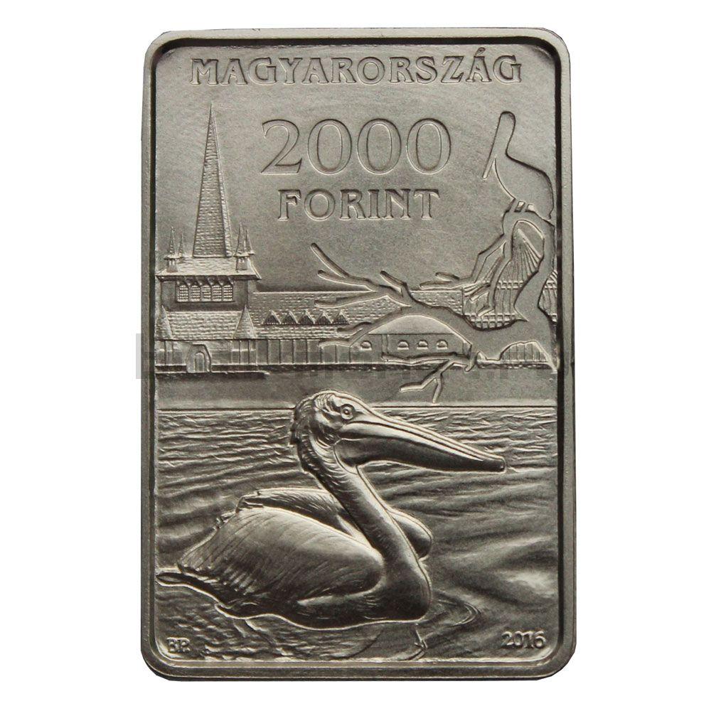 2000 форинтов 2016 Венгрия 150 лет Будапештскому зоопарку