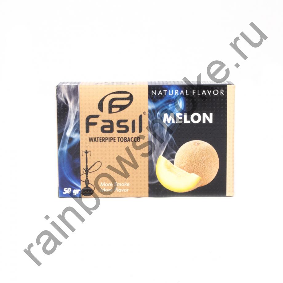 Fasil 50 гр - Melon (Дыня)