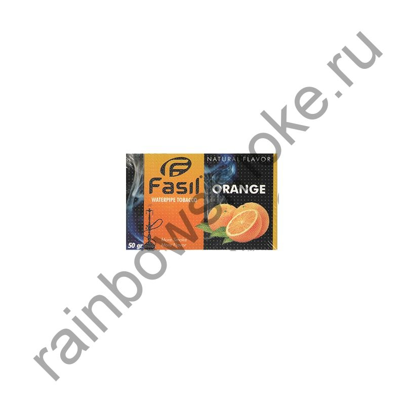 Fasil 50 гр - Orange (Апельсин)