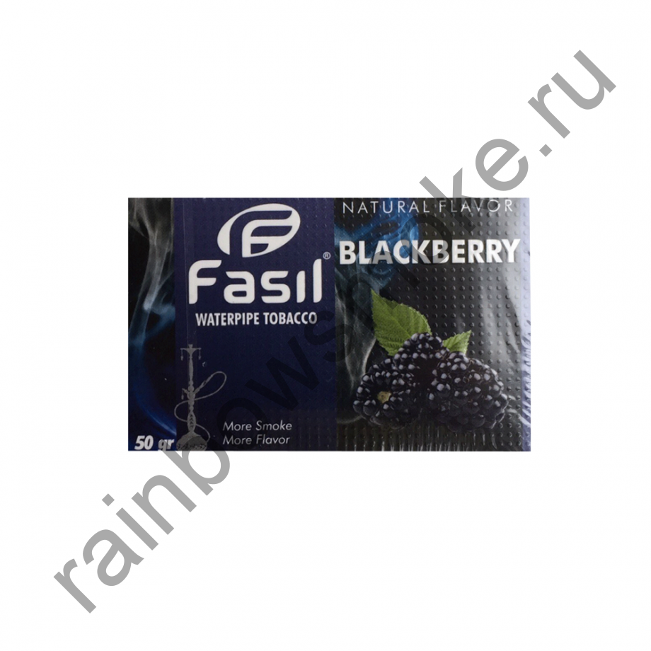 Fasil 50 гр - Blackberry (Ежевика)