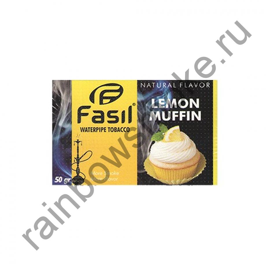 Fasil 50 гр - Lemon Muffin (Лимонный Маффин)