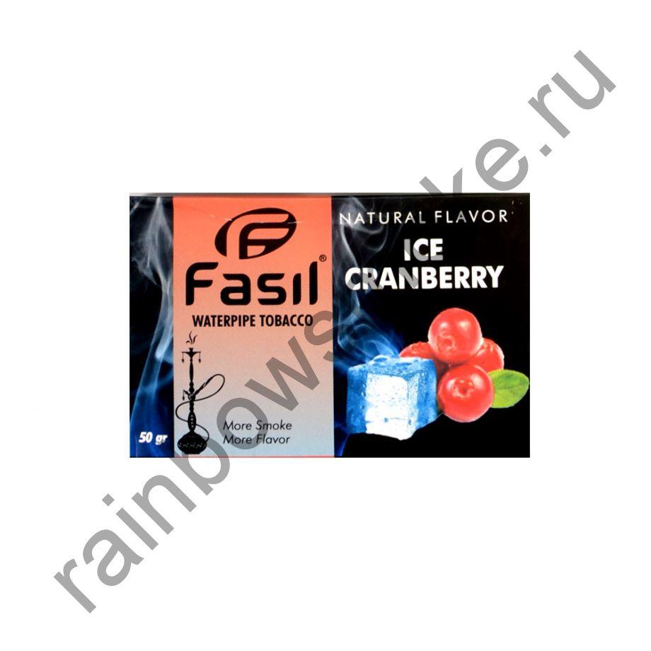 Fasil 50 гр - Ice Cranberry (Ледяная Клюква)