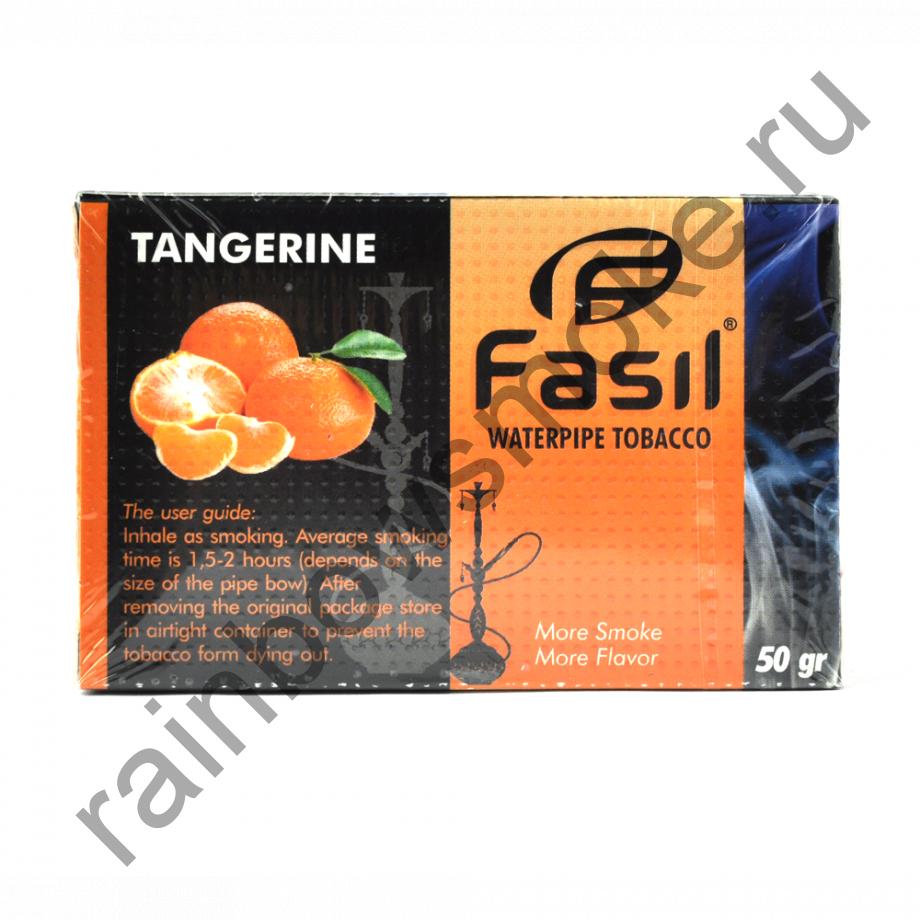 Fasil 50 гр - Tangerine (Мандарин)