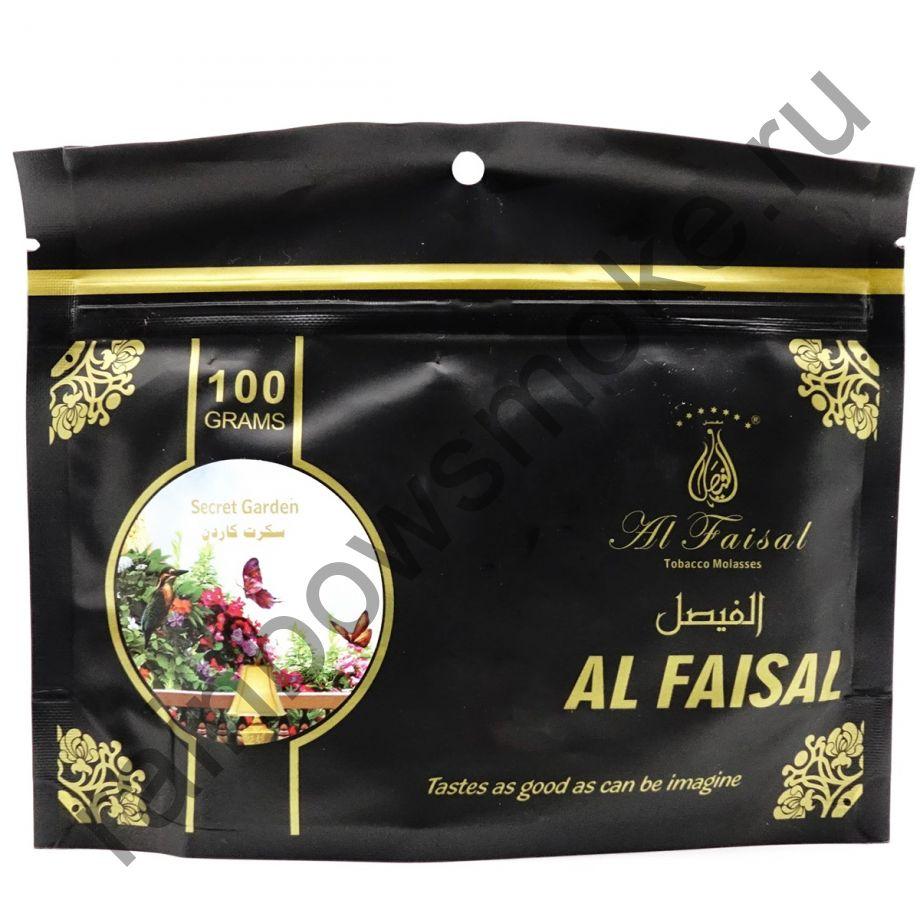 Al Faisal 100 гр - Secret Garden (Секретный Сад)