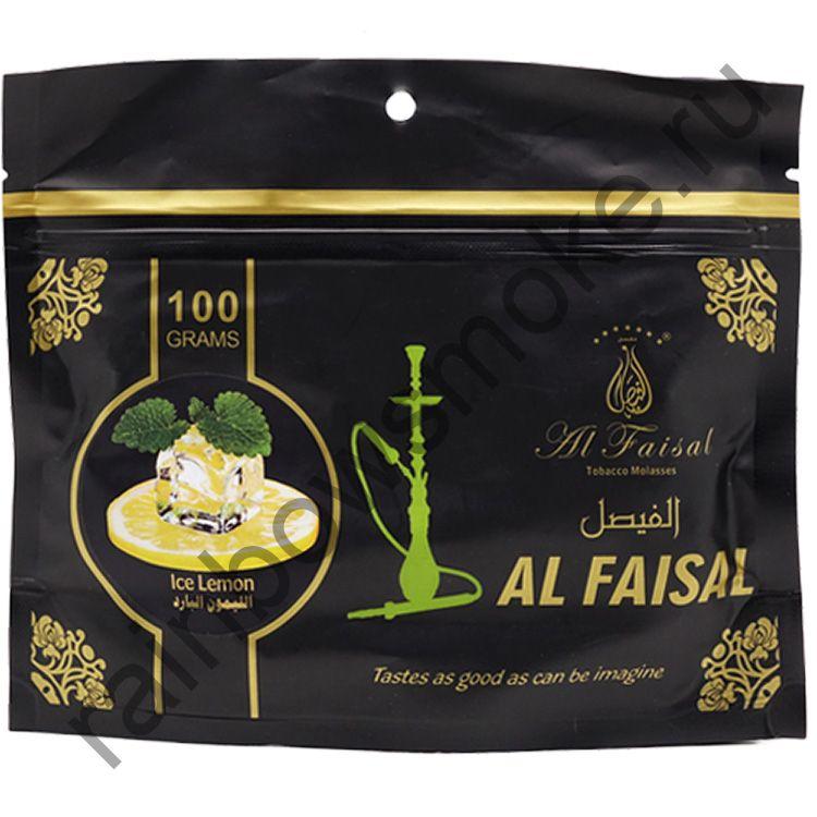 Al Faisal 100 гр - Ice Lemon (Ледяной Лимон)