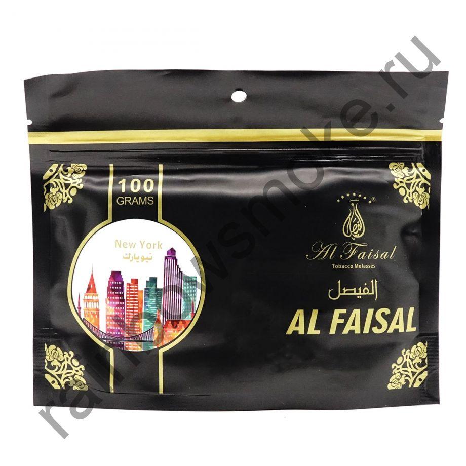 Al Faisal 100 гр - New York (Нью Йорк)