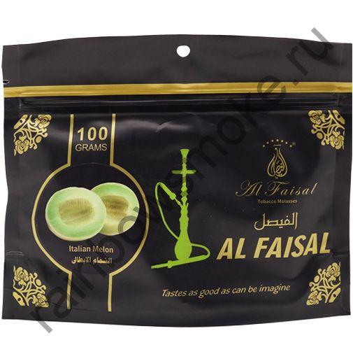 Al Faisal 100 гр - Itailan Melon (Итальянская Дыня)