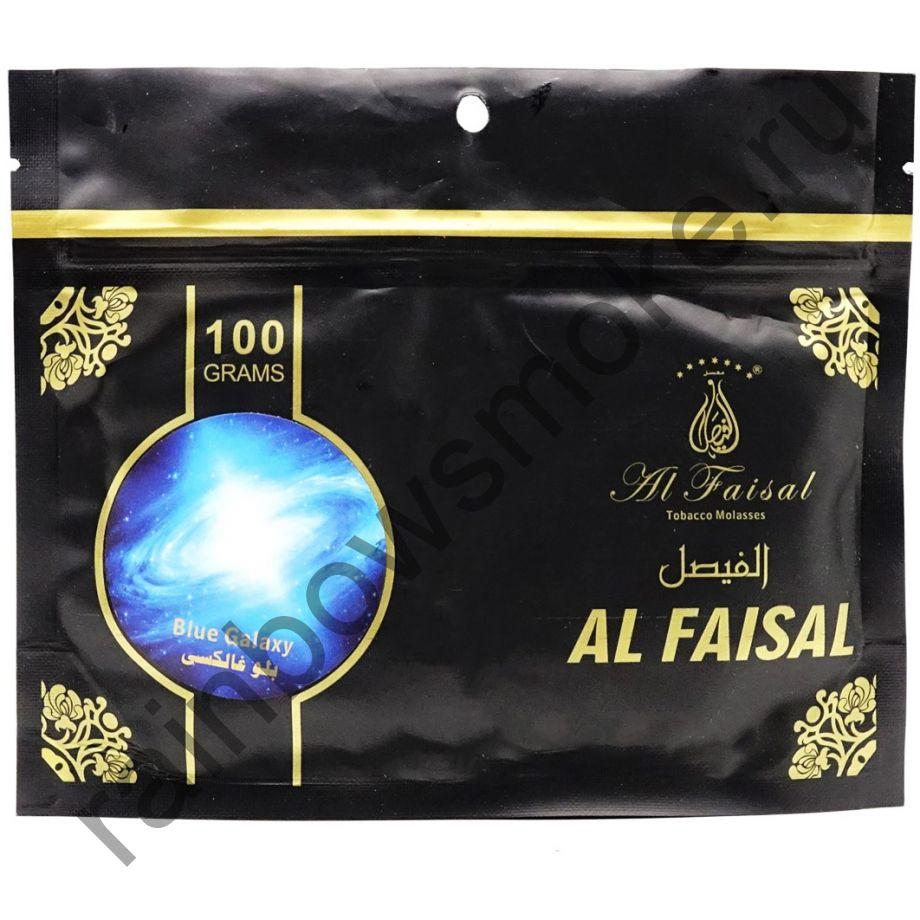 Al Faisal 100 гр - Blue Galaxy (Голубая Галактика)