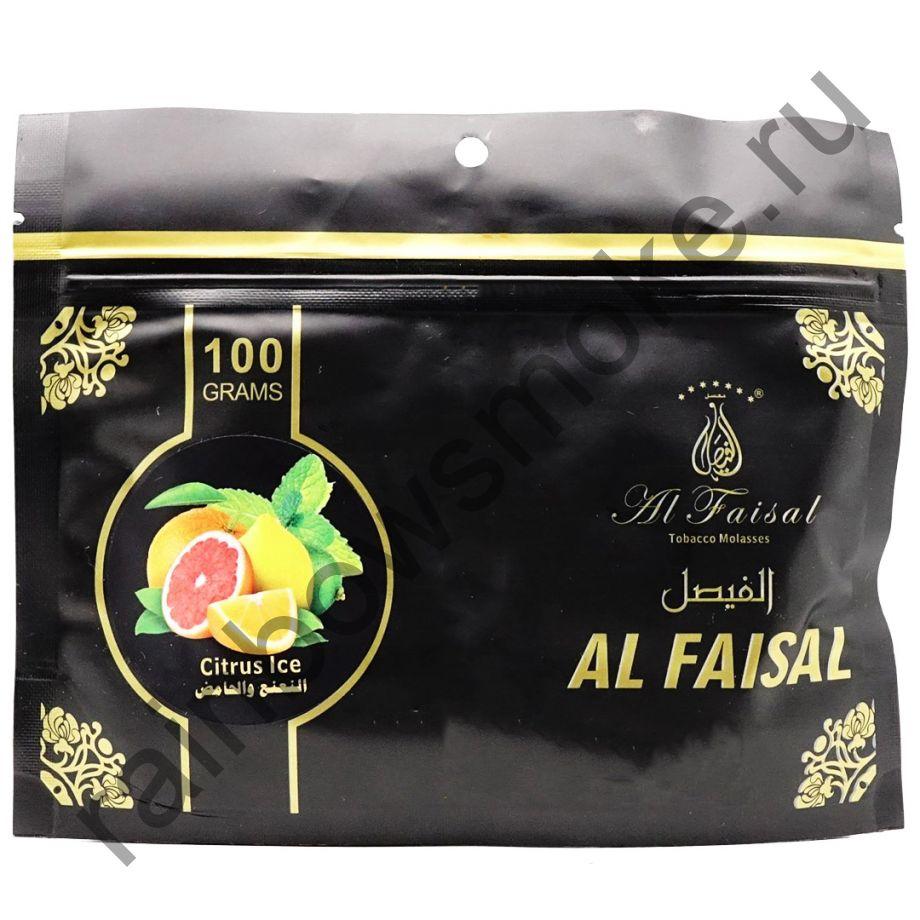 Al Faisal 100 гр - Citrus ice (Цитрус ледяной)