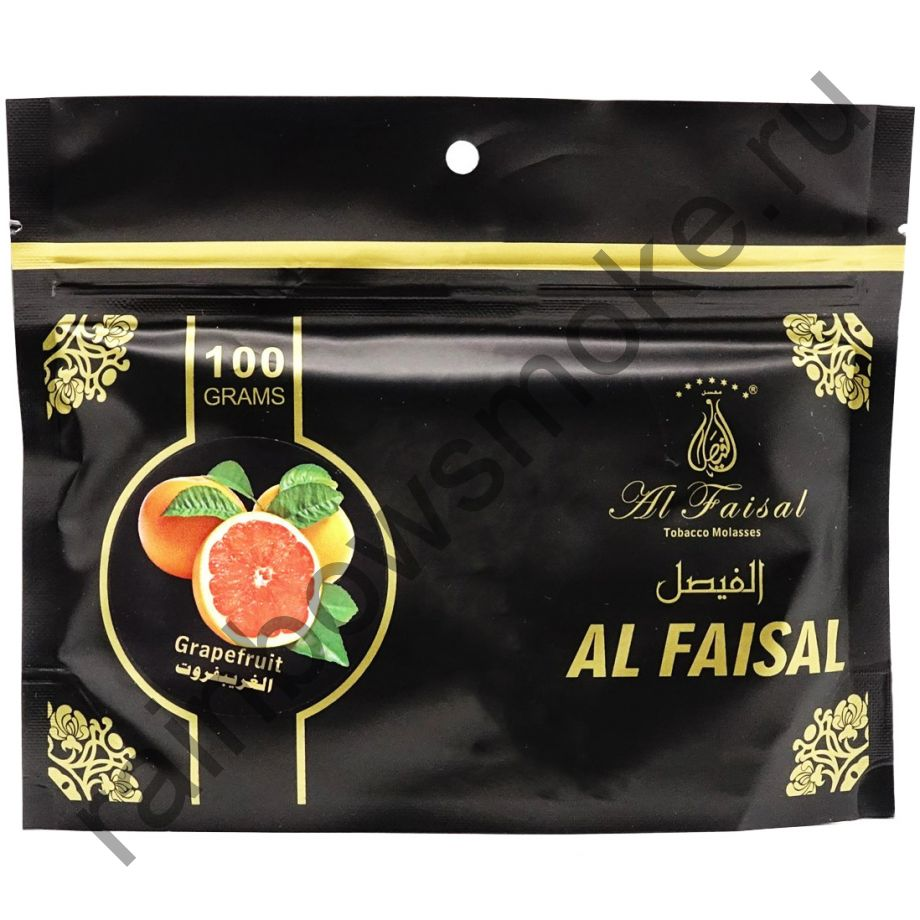 Al Faisal 100 гр - Grapefruit (Грейпфрут)
