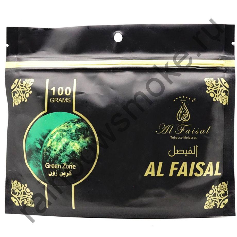 Al Faisal 100 гр - Green Zone (Зелёная Зона)